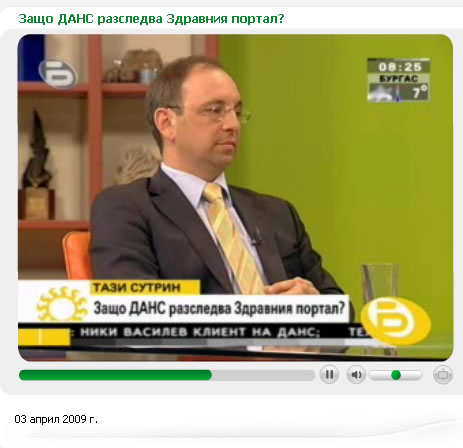 Видео с Николай Василев