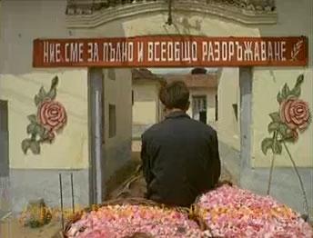 bulgaria-1965